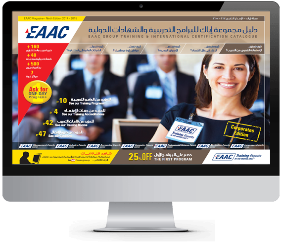 Eaac Group For Training Amp Consultancy Training Experts In